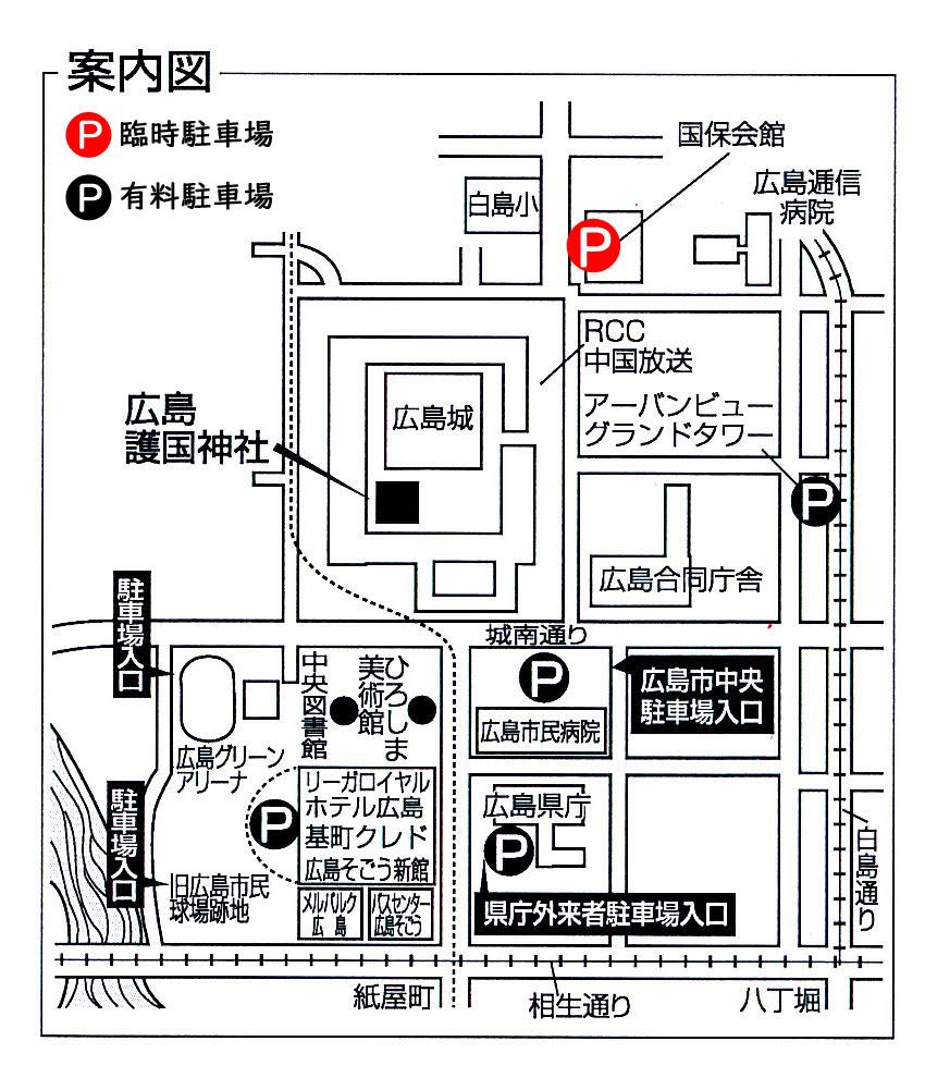 正月駐車場地図
