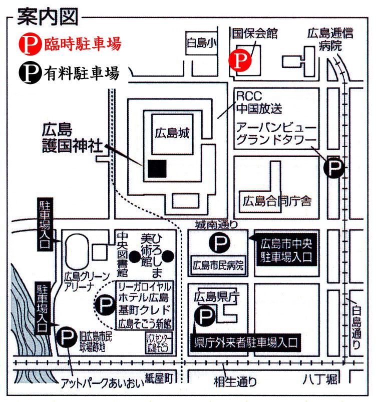 新々R3正月駐車場地図